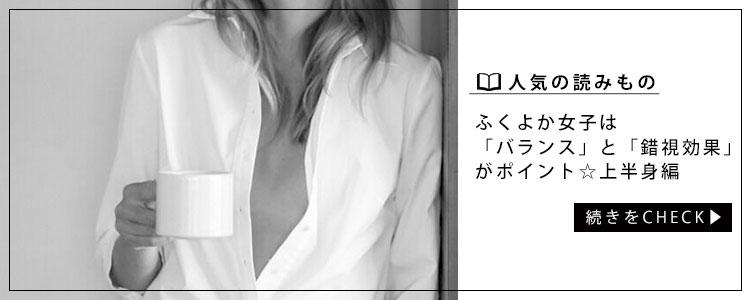 ミモレ丈のシンプルなデニムサロペットスカート