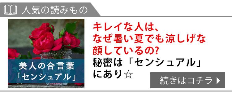 薔薇咲くラフな爽やかワイドデニムパンツ