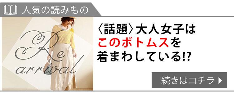 巻きスカート風デザインのロングパンツ