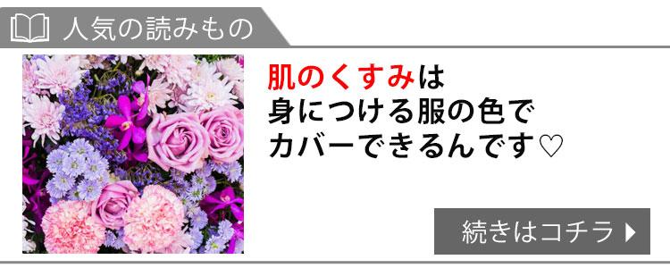 花刺繍とパール袖の可愛いハイネックニットトップス