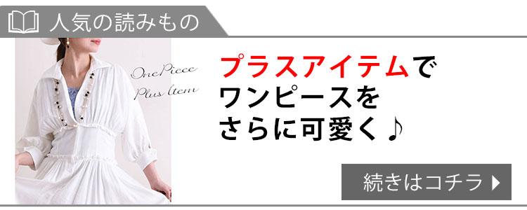 フラワー刺繍裾レースレギンス