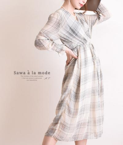 大人の品を漂わせる、女性らしいワンピース【6  月17日22時販売新作】 mode-0134