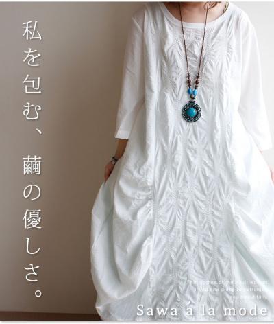 ビックシルエットのコクーンワンピース【6月14日22時販売新作】 mode-0175