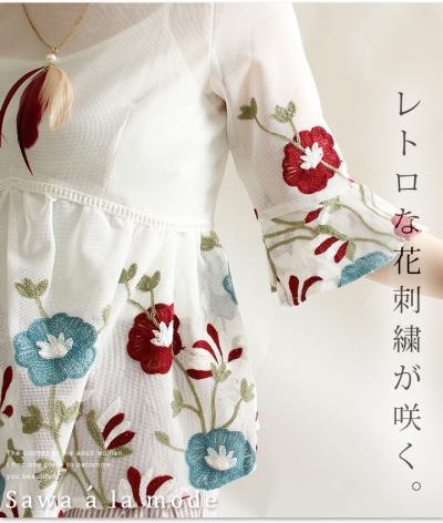 レトロな刺繍は咲くインナー付き2点セットトップス【6月30日22時販売新作】 mode-0259