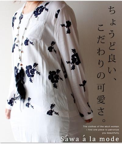 花柄のポイント切り替えシャツワンピース【6月20日22時販売新作】 mode-0291