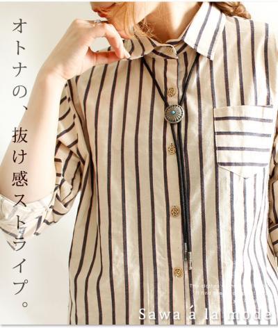 スタンダードなカジュアルシャツ【7月4日22時販売新作】 mode-0301