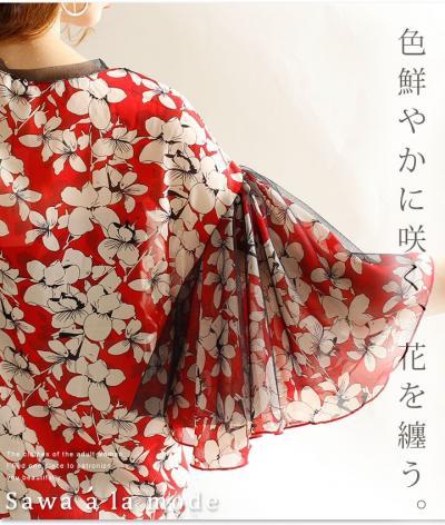 明るく彩るフレアトップス【7月8日22時販売新作】 mode-0306