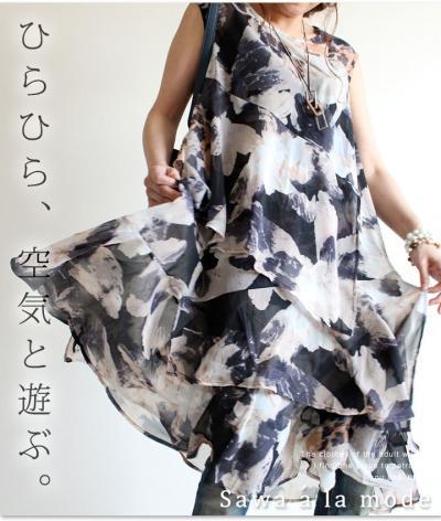 重ねた美しさが綺麗なフレアワンピース【6月13日22時販売新作】 mode-0315