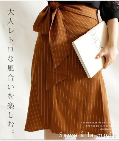 美的シルエット裾フレアスカート【7月13日22時販売新作】