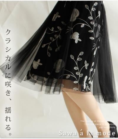 花も踊りだすプリーツスカート【7月15日22時販売新作】