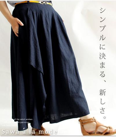 ベターな万能さのマキシスカート【7月15日22時販売新作】