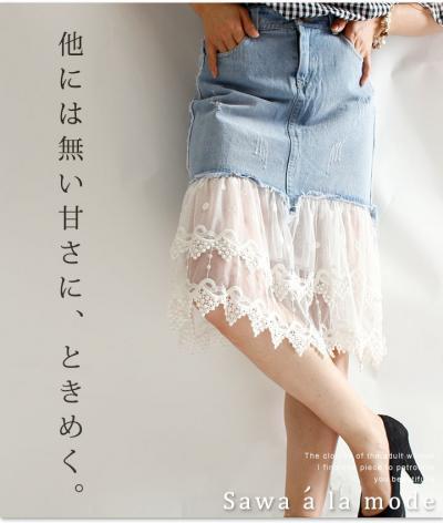 カジュアル綺麗デニムスカート【7月16日22時販売新作】