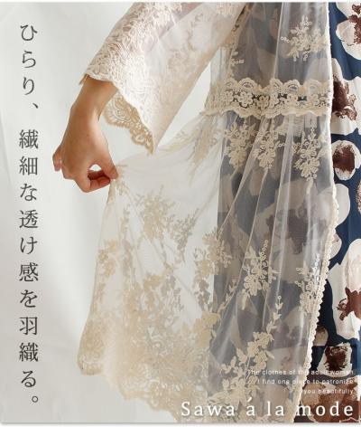 淡いホワイトシースルーカーデ【6月20日22時販売新作】 mode-0407