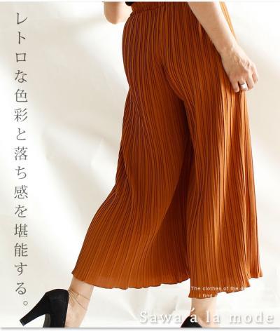 ワイドシルエットのプリーツイージーパンツ【6月15日22時販売新作】 mode-0419