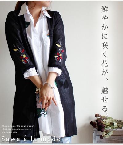 花刺繍の7分袖カーディガン【6月28日22時販売新作】 mode-0455