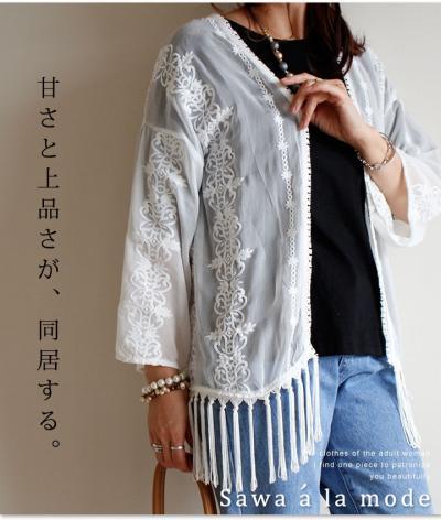 上品なデザインハーフカーディガン【6月29日22時販売新作】 mode-0486