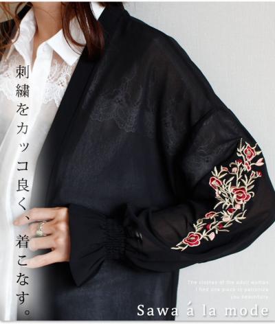 羽織る上品さ膝丈カーディガン【6月24日22時販売新作】 mode-0490