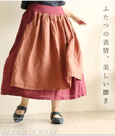 甘さ浮かぶ上品さロングスカート【7月14日22時販売新作】 mode-0626