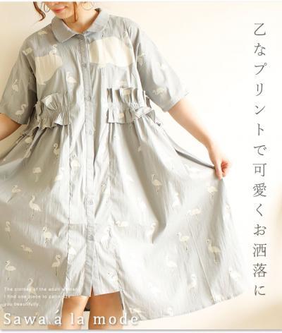 フラミンゴいっぱいワンピース【7月21日22時販売新作】 mode-0658