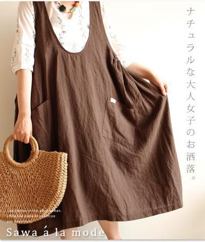 サイドリボンのオーバーサイズジャンパースカート【7月21日22時販売新作】 mode-0680