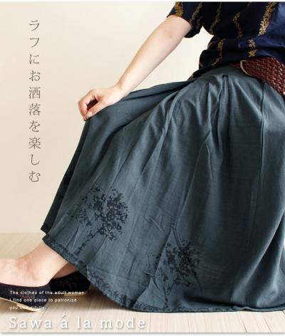 タックプリントのロングスカート【7月21日22時販売新作】 mode-0683