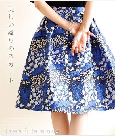ジャガード織のタックフレアスカート【7月18日22時販売新作】 mode-0694