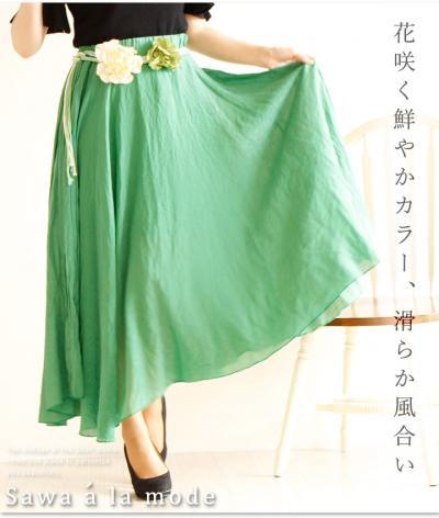 スマートに鮮やかなロングスカート【7月22日22時販売新作】 mode-0701