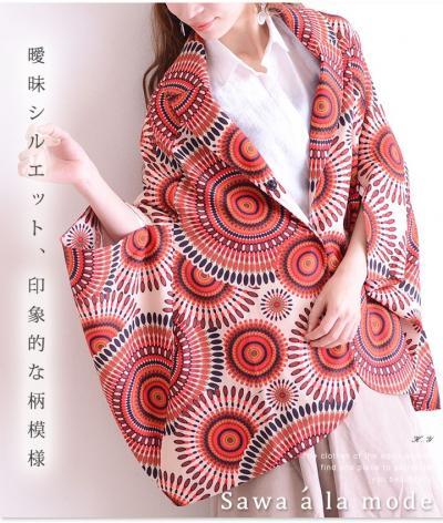 心晴れやか模様のポンチョ【7月22日22時販売新作】 mode-0710
