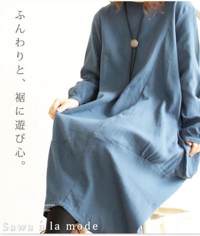 ふんわり丸いバルーンデザインのロングワンピース【7月19日22時販売新作】 mode-0711