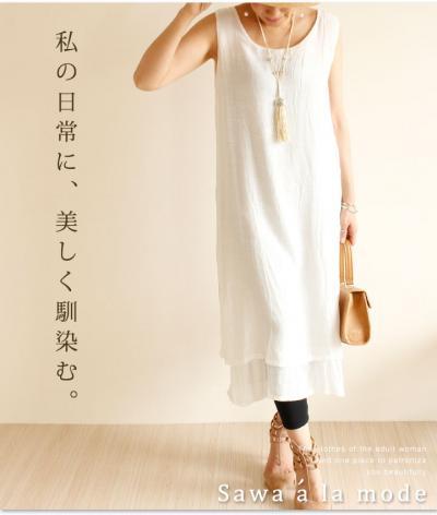 ひらり舞う、愛されホワイトワンピース【7月19日22時販売新作】 mode-0714
