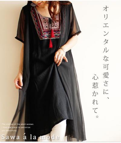 オリエンタルな刺繍とリボンが可愛いワンピース【7月19日22時販売新作】 mode-0715