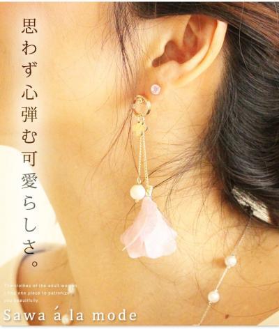 ゆらゆら揺れる可愛いピンクの小花ピアス【7月23日22時販売新作】 mode-0746