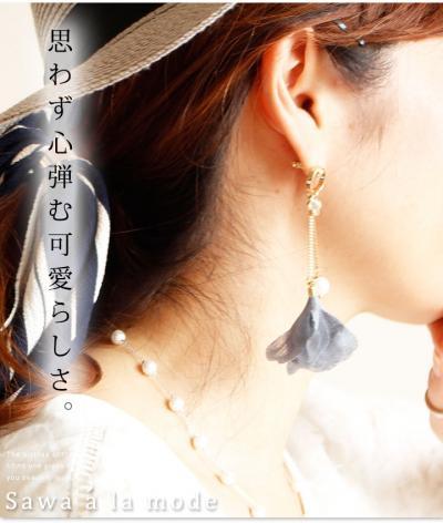 ゆらゆら揺れる可愛いグレーの小花ピアス【7月23日22時販売新作】 mode-0747