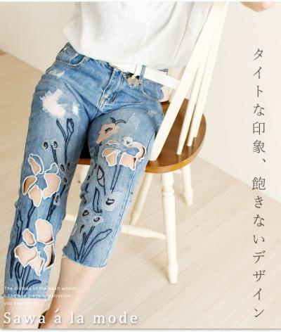 爽やかに抜けるダメージジーンズ【8月12日22時販売新作】 mode-0865