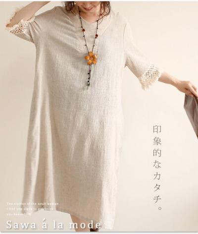 フリンジ切り替えの半袖ミディアムワンピース【7月25日22時販売新作】 mode-0929