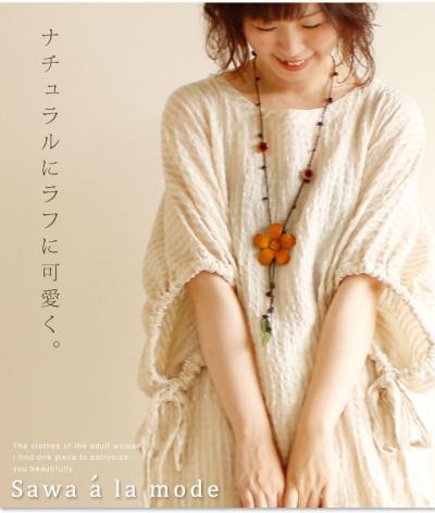 シャーリング袖のドルマンチュニック【7月25日22時販売新作】 mode-0937