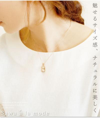 肌に美しく輝くパールネックレス【8月25日22時販売新作】 mode-0954