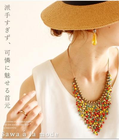 連なる美しさ魅せるネックレス【8月25日22時販売新作】mode-0958