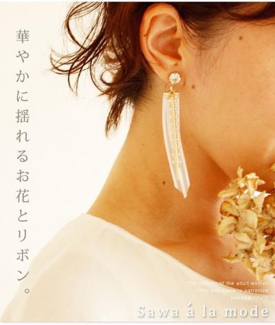 華やかに揺れるお花のピアス【9月21日22時販売新作】