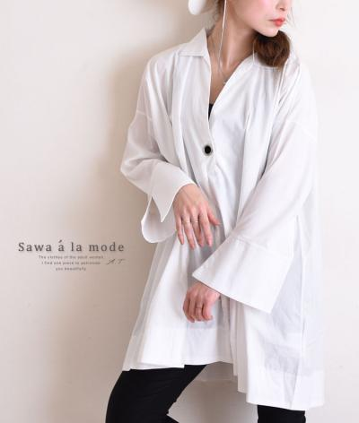輝くピュアカラーのホワイトトップス【8月30日22時販売新作】 mode-0994