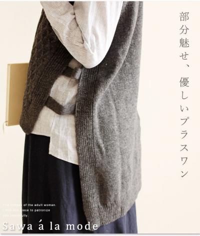 お洒落を加えるニットベスト【9月12日22時販売新作】 mode-1022