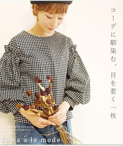 可愛く均一な柄バルーン袖トップス【8月27日22時販売新作】