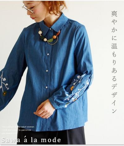 色も形も可愛いデニムシャツ【9月13日22時販売新作】 mode-1081