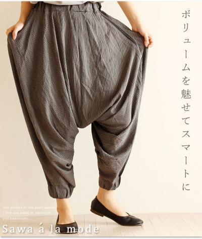 履き心地魅せるサルエルパンツ【9月3日22時販売新作】 mode-1088