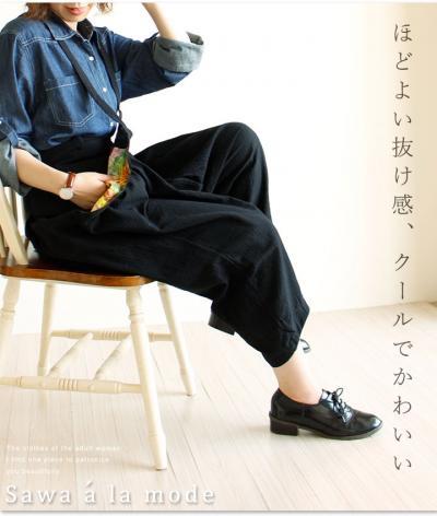 シック過ぎない緩さサロペットパンツ【8月27日22時販売新作】 mode-1089
