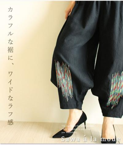 膝下に目を惹くデザインワイドパンツ【9月3日22時販売新作】 mode-1091