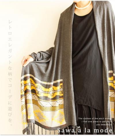 レトロエレガント柄の羽織り【9月10日22時販売新作】 mode-1111