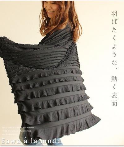 揺れるブラックのドルマンスリーブ【9月5日22時販売新作】 mode-1120