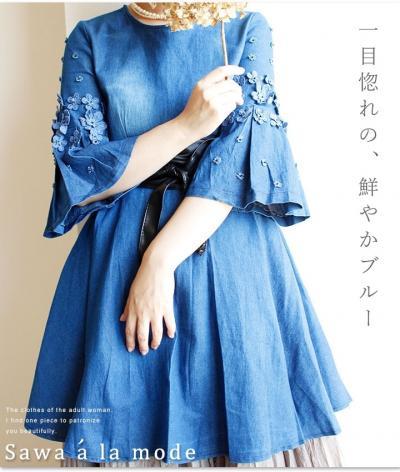 美しく鮮やかデニム生地トップス【9月14日22時販売新作】 mode-1187