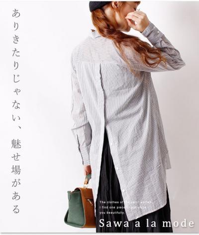 お洒落なキャリアブラウス【9月8日22時販売新作】 mode-1193